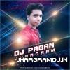 DJ-Paban-Remix_2